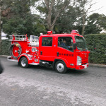 Firetruck Inside Tokyo Imperial Palace