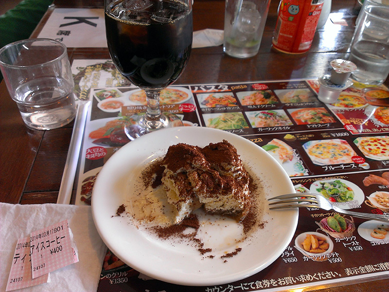 Balena: Tiramisu and Iced Black Coffee