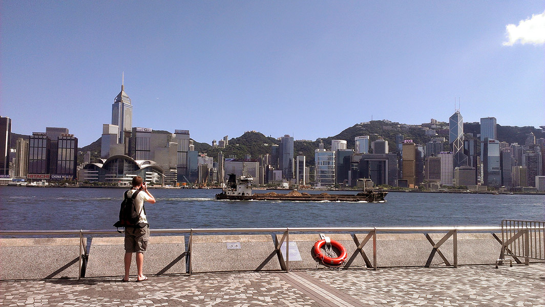 Day 5: Victoria Harbour