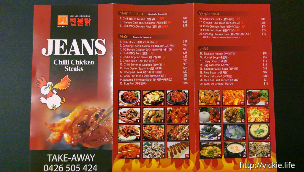 Jean's Chilli Chicken, Eastwood Hotel: Takeaway Menu Page 1
