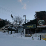 Restaurants Near Foot of Ski Slope