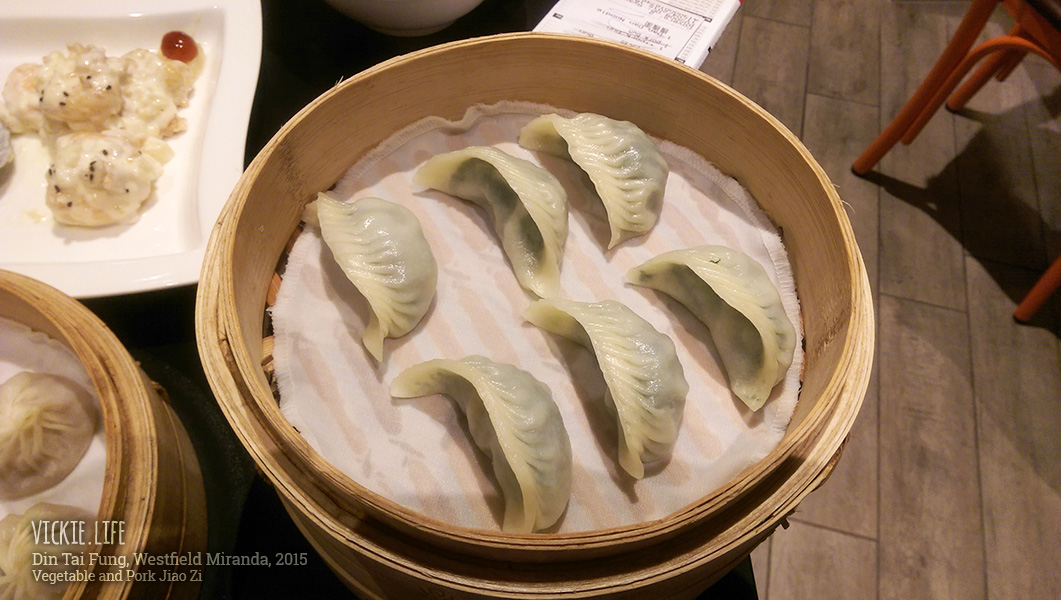 Din Tai Fung Miranda: Vegetable and Pork Jiaozi