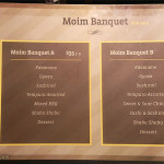 Moim Japanese Kitchen: Dine-In Banquet Menu