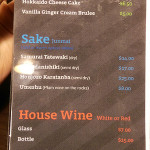 Moim Japanese Kitchen: Dessert and Drinks Menu