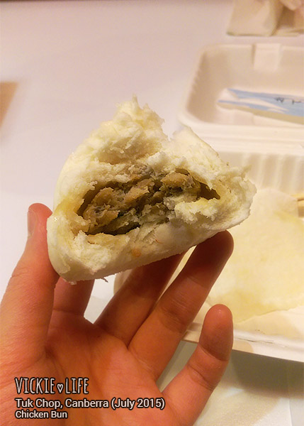 Tuk Chop, Canberra Airport, July 2015: Chicken Bun